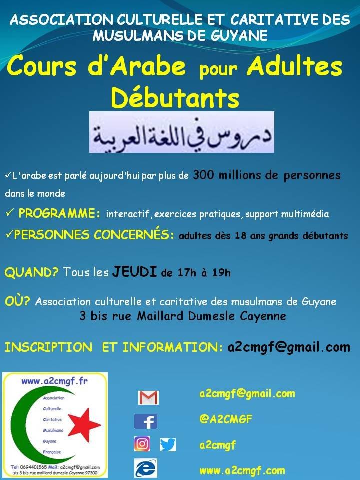 Cours arabe pour adultes débutants