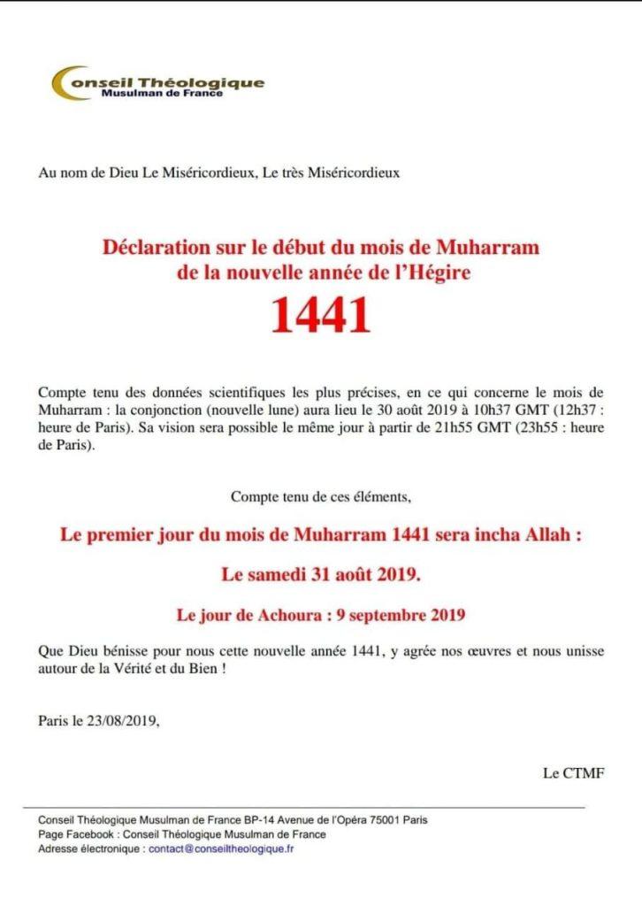 Année Hégire 1441