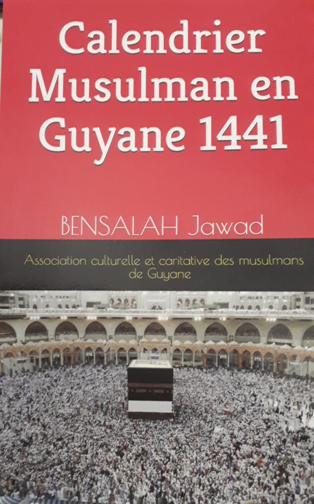 Est disponible en Guyane