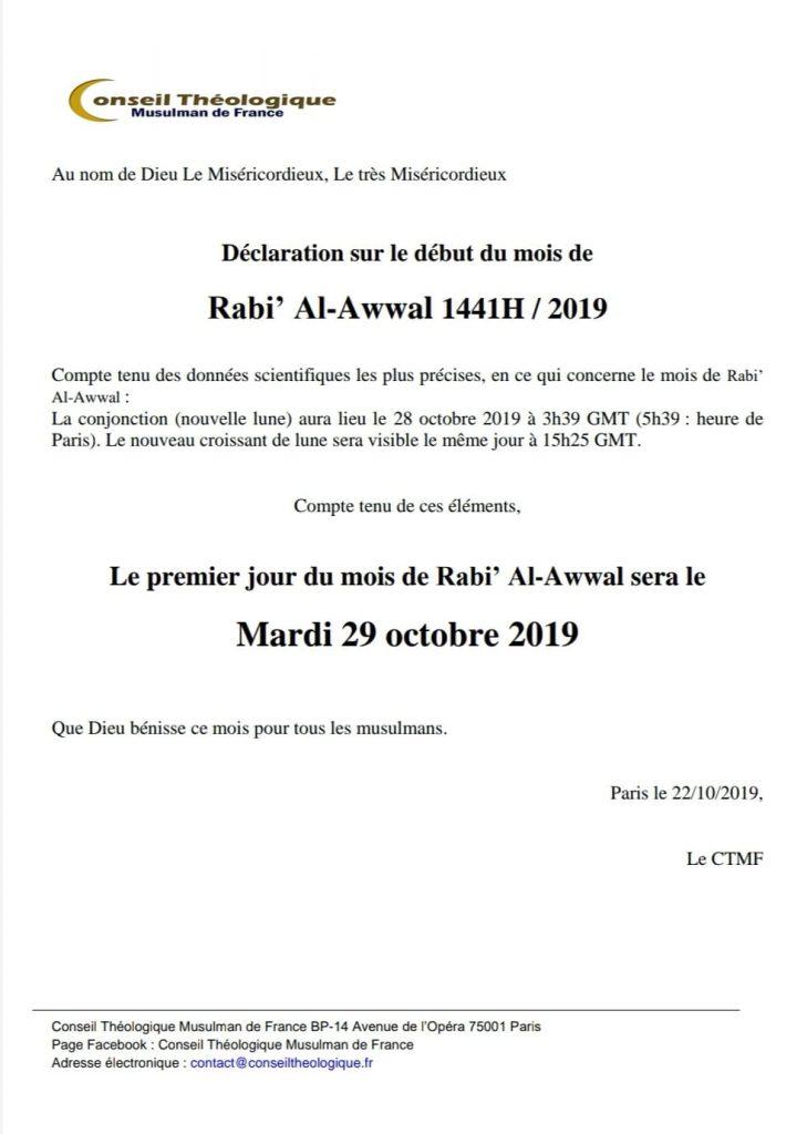 RABI AL AWAL 1441