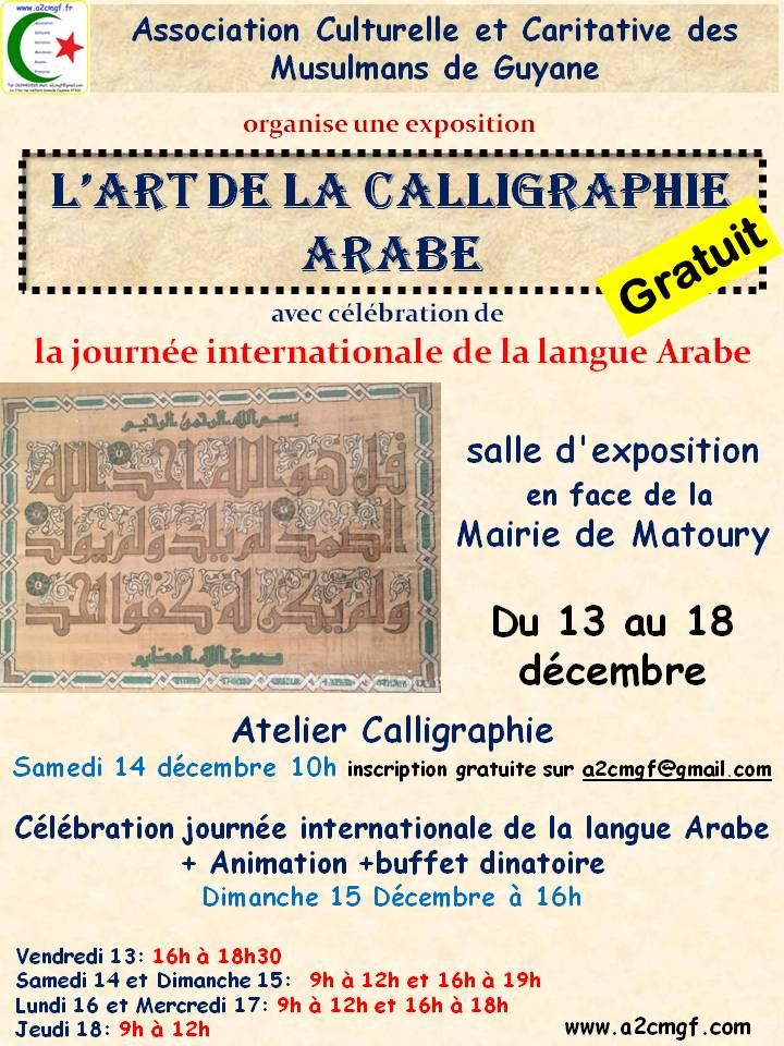 Exposition Calligraphie