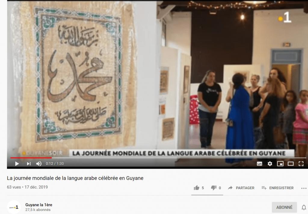 La journée mondiale de la langue arabe célébrée en Guyane