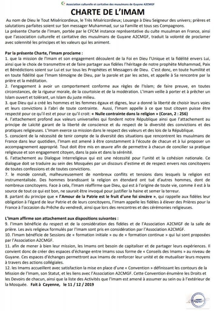 Charte de l'IMAM