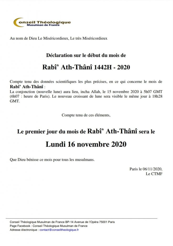 Mois Hégire Rabî Ath-Thânî 1442 H
