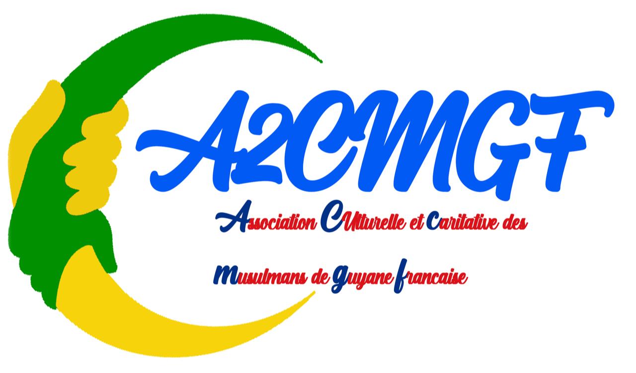 ASSOCIATION MUSULMANE CULTUELLE  ET CULTURELLE DE GUYANE