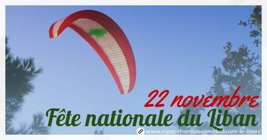 Fête nationale du Liban