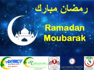 Ramadan Moubarak رمضان مبارك